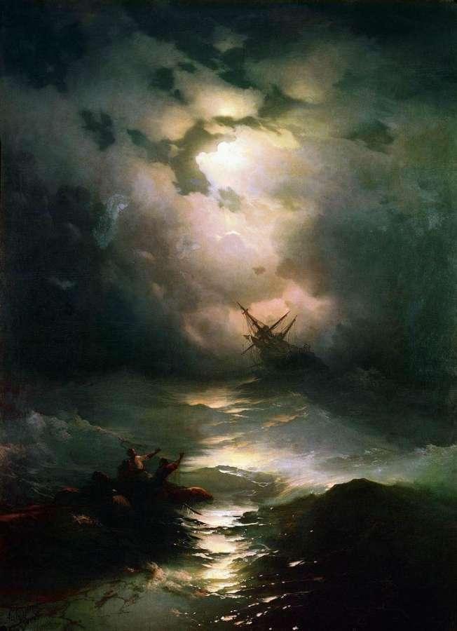 Буря на Северном море. 1865 - Айвазовский Иван Константинович