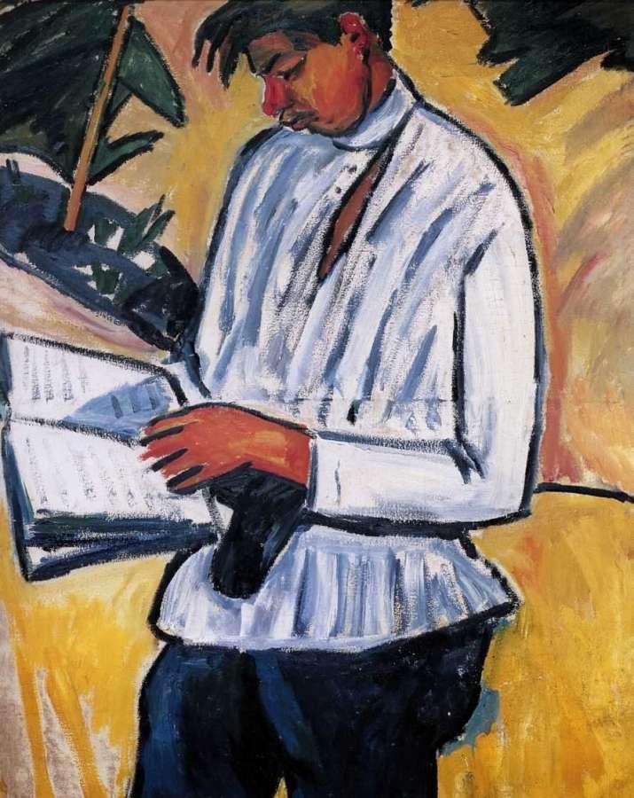 Портрет поэта Велимира Хлебникова. 1910  - Ларионов Михаил Федорович