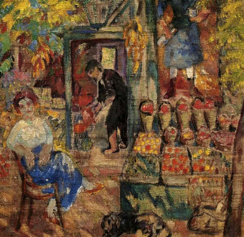 Фруктовая лавка. 1904 - Ларионов Михаил Федорович