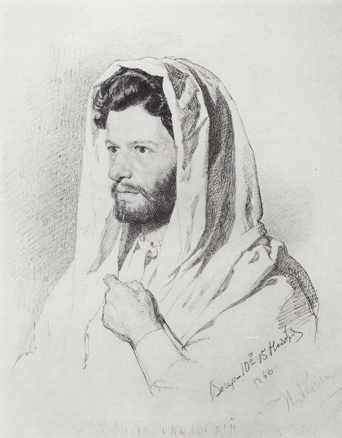 М.М.Антокольский. 1866 - Репин Илья Ефимович