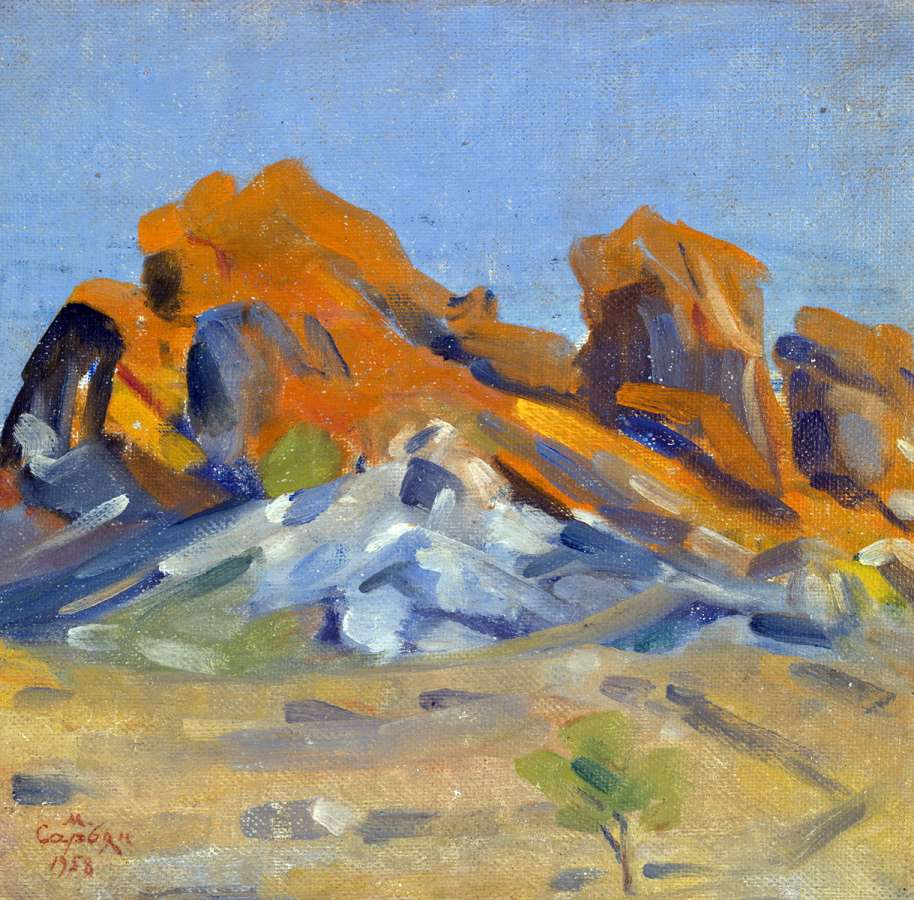 1958 Orange Rocks. Oil on canvas, laid on board, 30x31.5 - Сарьян Мартирос Сергеевич