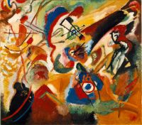 Kandinsky Fragment 2 for Composition VII, 1913, 87.5x99.5 cm - Кандинский