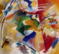 Kandinsky Painting with green center, 1913, 108.9x118.4 cm,  - Кандинский