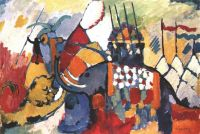 Kandinsky The elephant, 1908, Collection of Madame Nina Kand - Кандинский