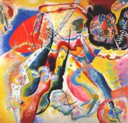 kandinsky_painting_with_red_spot_1914 - Кандинский