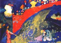 kandinsky_red_wall_(destiny)_1909 - Кандинский