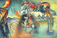 kandinsky_st_george_and_the_dragon_(undated) - Кандинский