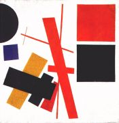 malevich_suprematism_(non-objective_composition)_1916 - Малевич
