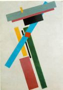 Malevitj Suprematism 1915, State Russian Museum, St. Petersb - Малевич