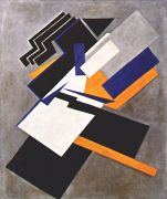 rozanova_nonobjective_composition_(suprematism)_i_1916 - Розанова