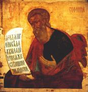 rublev-or-studio_the_prophet_zephaniah_c1408 - Рублев