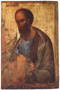 rublev_st-paul-the-apostle_1410s - Рублев