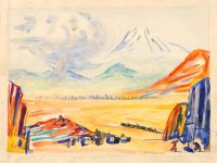 1964 Ararat, a study for Armenia. Watercolour and pencil on paper, 40x53 - Сарьян