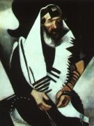 Chagall The Praying Jew, 1923, oil on canvas, The Art Instit - Шагал